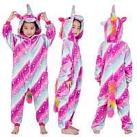 Кигуруми пижама Единорог Звездное небо на молнии микрофибра детский
