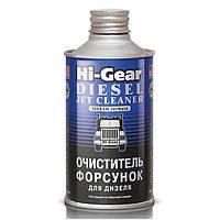Очиститель Форсунок для дизеля Hi-Gear HG 3416 325мл