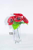 Цветы искусственные, маленький букет красных маков