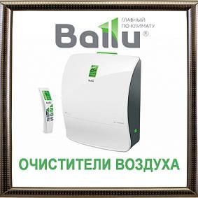 Ballu очистители воздуха (бытовые)