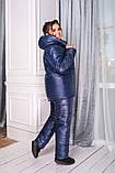 Женский зимний костюм Куртка и штаны Плащевка на синтепоне Подклад овчина Размер 48 50 52 54 56 58, фото 4