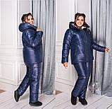 Женский зимний костюм Куртка и штаны Плащевка на синтепоне Подклад овчина Размер 48 50 52 54 56 58, фото 8