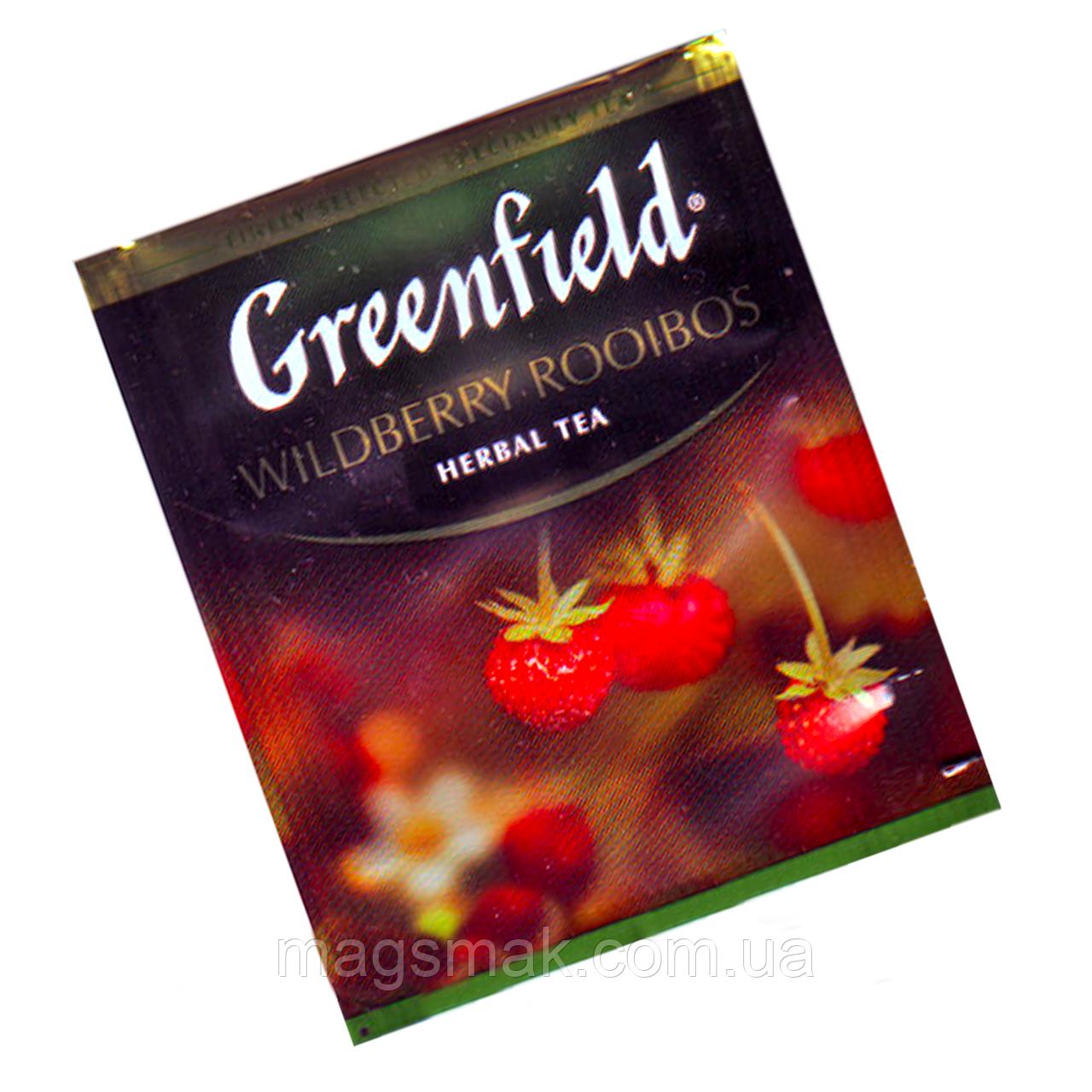 Травяной чай Greenfield Wildberry Rooibos, 100 пакетов (HoReCa)