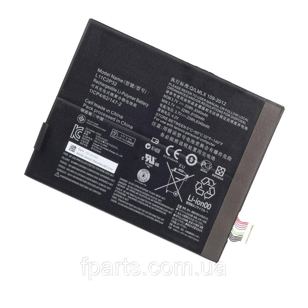Аккумулятор L11C2P32 для Lenovo A7-10, A7600, S6000