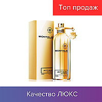 100 ml Montale Paris Attar. Eau de Parfum | Женская парфюмированная вода Монталь Аттар 100 мл ЛИЦЕНЗИЯ ОАЭ