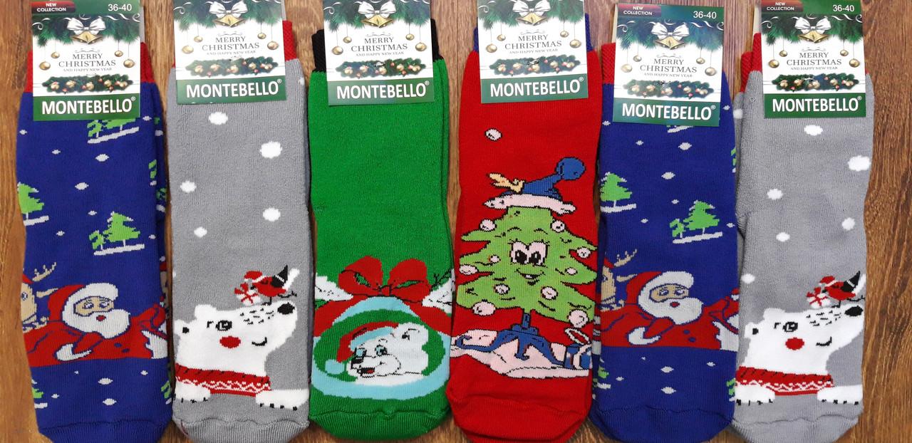 """Жіночі махрові бамбукові шкарпетки""""Montebello"""",Туреччина"""