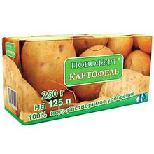 Удобрение Новоферт Картофель 250 г (100гр )