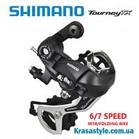 Задняя перекидка Shimano Tourney 6-7 скоростей, под болт