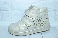 Демісезонні черевики на дівчинку тм Clibee, р. 24, фото 1