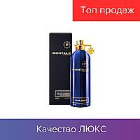 100 ml Montale Paris Blue Amber. Eau de Parfum  | Женская парфюмированная вода Монталь Блу Амбэр 100 мл ЛИЦЕНЗИЯ ОАЭ