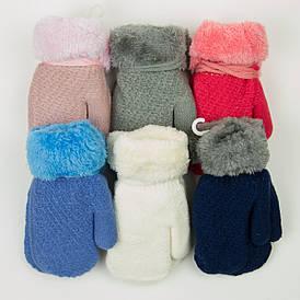 Оптом дитячі рукавиці з хутряною підкладкою на 4-7 років - 19-7-69