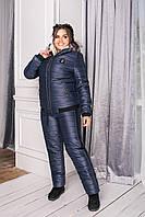 Женский лыжный костюм Куртка и штаны Размер 42 44 46 48 50 52 54 56 58 В наличии 6 цветов, фото 1