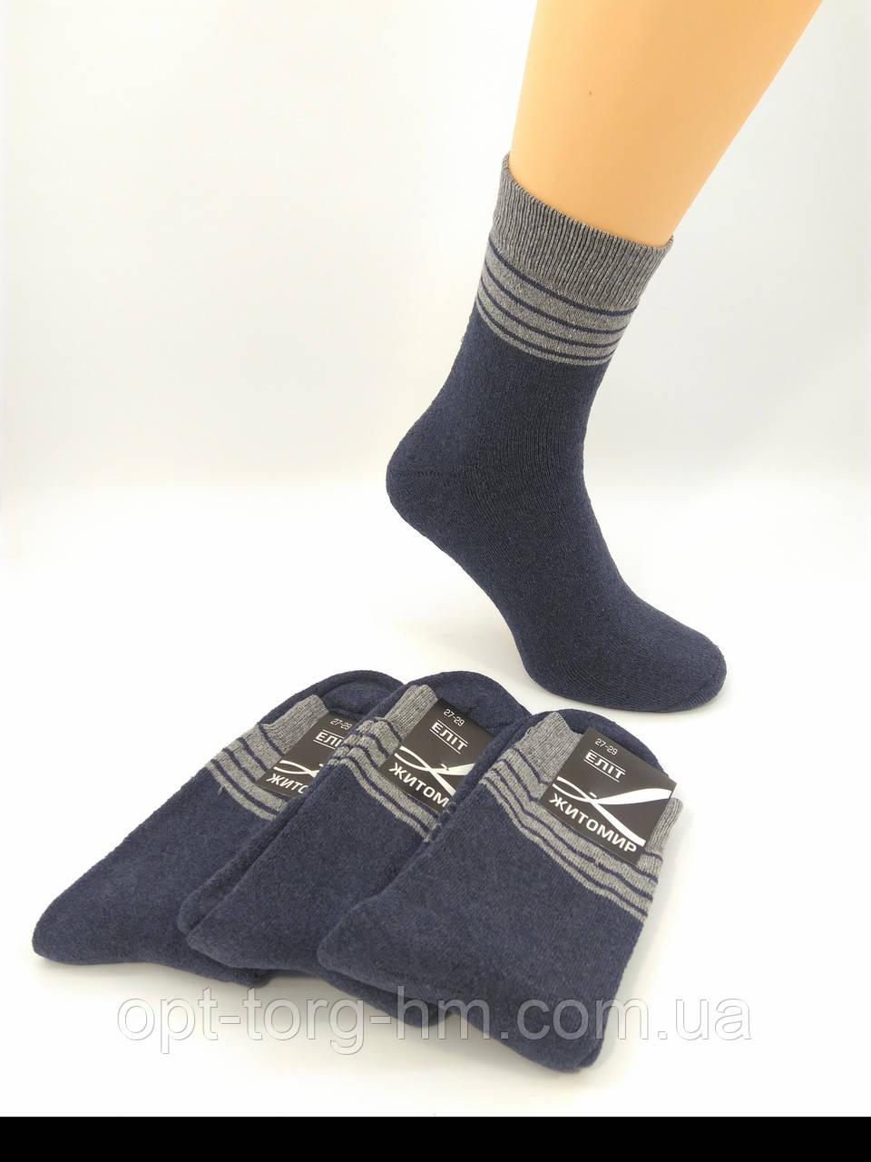 Махровые синие мужские носки 29-31 (43-45 ОБУВЬ)
