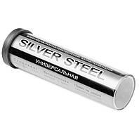 Холодная сварка 30г Silver Steel универсальная