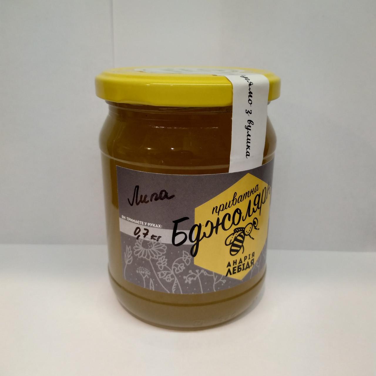Мёд липовый 700 г