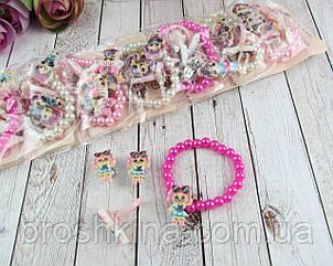 Набор детской бижутерии: браслет, клипсы и колечко LOL 10 набор/уп