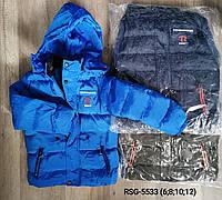 Куртка утепленная для мальчиков оптом, Nature, 6-12 лет,  № RSG-5533