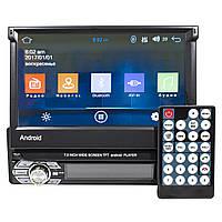 """☛Однодиновая автомагнитола Lesko 9601A с выдвижным экраном 7"""" Bluetooth Wi Fi GPS антенна 1/16 Gb Android"""