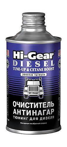 Очиститель-антинагар и тюнинг для дизеля Hi-Gear HG 3436 325мл