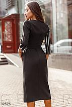 Осеннее платье миди на фиксируемый запах со сьемным однотонным поясом цвет черно-белый, фото 2