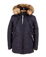 Зимняя куртка парка для мальчиков и подростков    38-46 синий