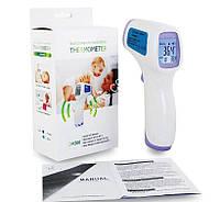 Бесконтактный инфракрасный термометр,градусник DM300 / CK-T1501