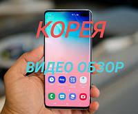 Samsung S10 Plus s10+ 4G лучшая копия Корея FULL SCREEN 8/256Gb сборка корейская самсунг с10 плюс