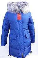 """Детская подростковая зимняя куртка на девочку """"Триумф"""" ультрамарин рост 134-164"""