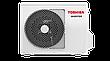Інверторний кондиціонер Toshiba RAS-B05TKVG-UA/RAS-05TAVG-UA Seiya, фото 5
