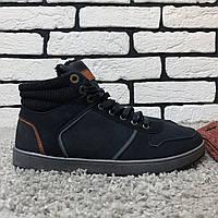 Зимние ботинки (на меху) мужские Vintage 18-074 ⏩ [ 44 ], фото 1