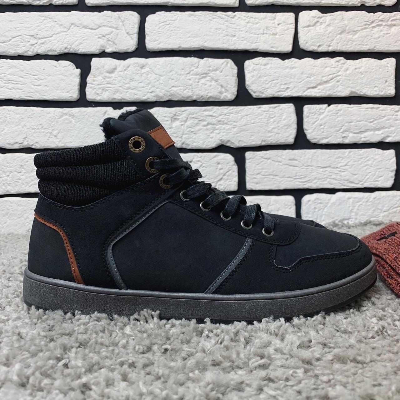 Зимние ботинки (на меху) мужские Vintage 18-074 ⏩ [ 43,44 ]