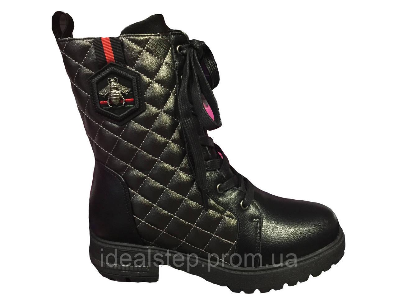Ботинки зимние для девочки,32,34
