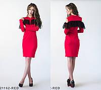 Нарядное платье-футляр с воротником стойка и баской из гипюра Elita