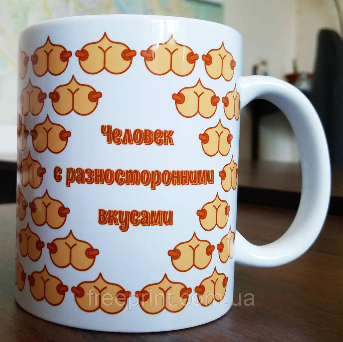 """Чашка-прикол """"Грудь"""". Печать на чашках, кружках. Нанесение логотипа на чашку"""