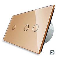 Сенсорный проходной выключатель Livolo на 3 канала 1+2, цвет золото, стекло (VL-C701S/C702S-13), фото 1