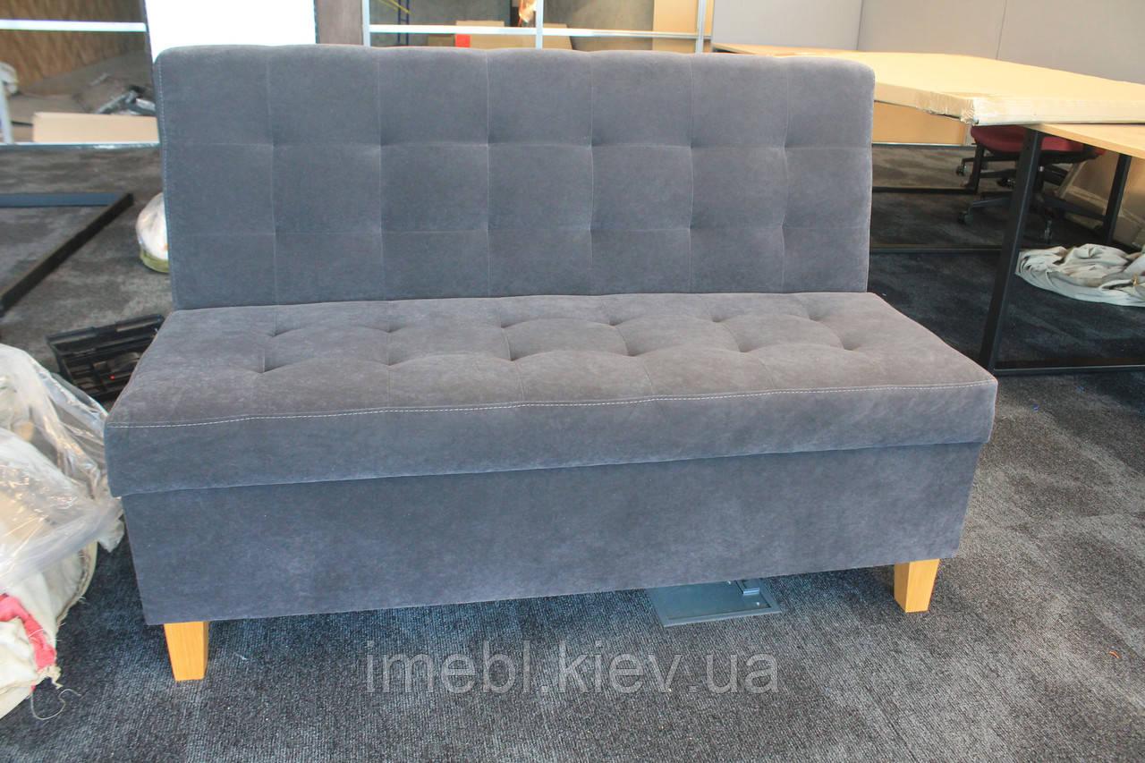 Компактный диванчик с ящиком (Светло-серый)
