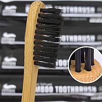 6 шт щетки из бамбука с древесно-угольной щетиной, мягкая, высокое качество