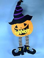 Подвеска на Хэллоуин с тыквой 60 см