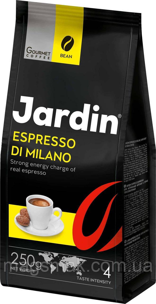Кофе JARDIN Espresso di Milano 250 г.