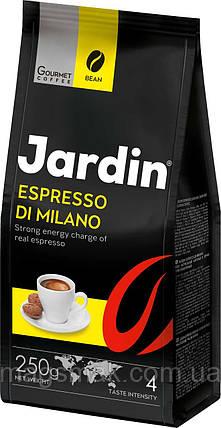 Кофе JARDIN Espresso di Milano 250 г., фото 2