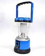 Фонарь-лампа кемпинговый QUNYI QY-9288 c USB выходом Power Bank