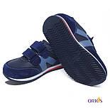 Ботинки детские ортопедические ОrtoBaby D8012, фото 2