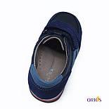 Ботинки детские ортопедические ОrtoBaby D8012, фото 3