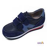 Ботинки детские ортопедические ОrtoBaby D8012, фото 4