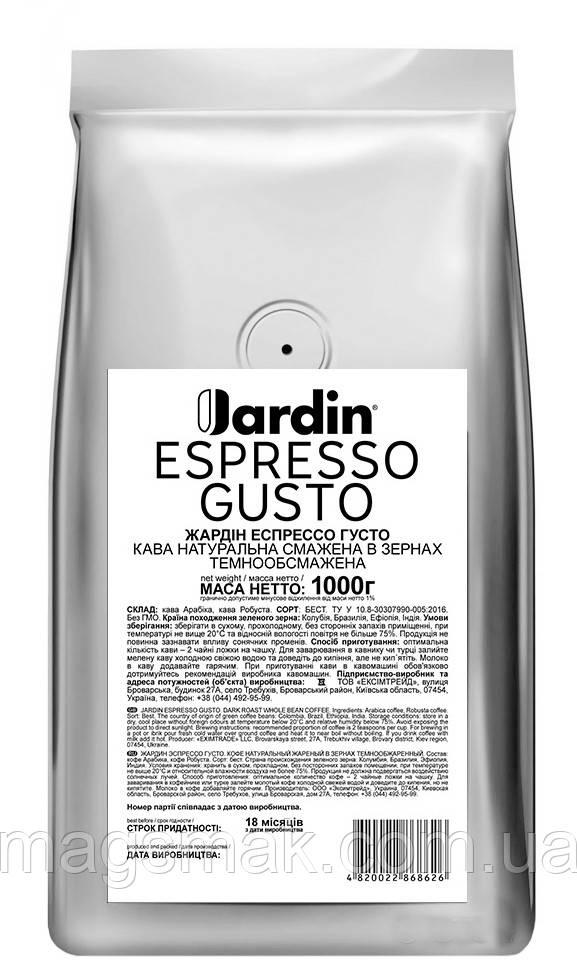 Кава JARDIN Espresso Gusto 1кг