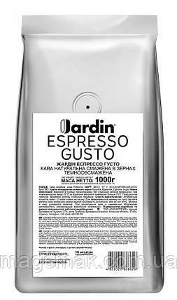 Кава JARDIN Espresso Gusto 1кг, фото 2