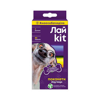 Пакеты LikeKit для ухода за животными в картонном боксе, 4х20 шт
