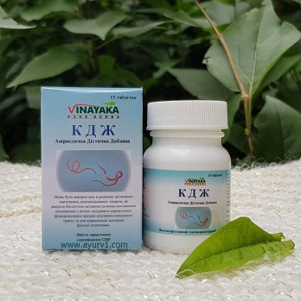 Курс Дидан Жадид (КЖД) Vinayaka, 15 таблеток/500 мг