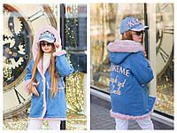 Теплая джинсовая куртка для девочки подростка Рост 140 146 152 158 164 В наличии 2 цвета, фото 1