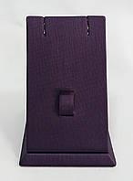 Оборудование для демонстрации ювелирного  набора
